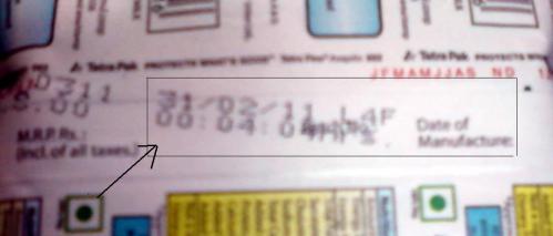 Dt.31/2/2011....?