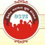 ukys_logo