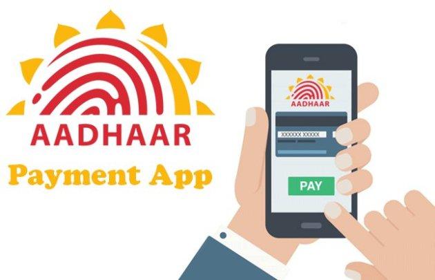 aadhar-1482831924.jpg