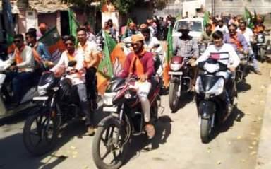 BJP02