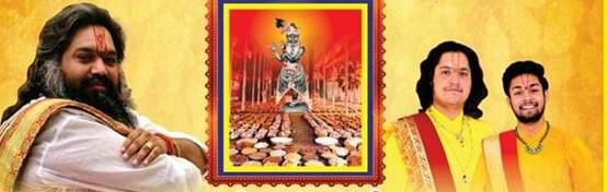Copy of mahamangal